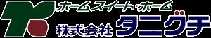 タニグチブログ